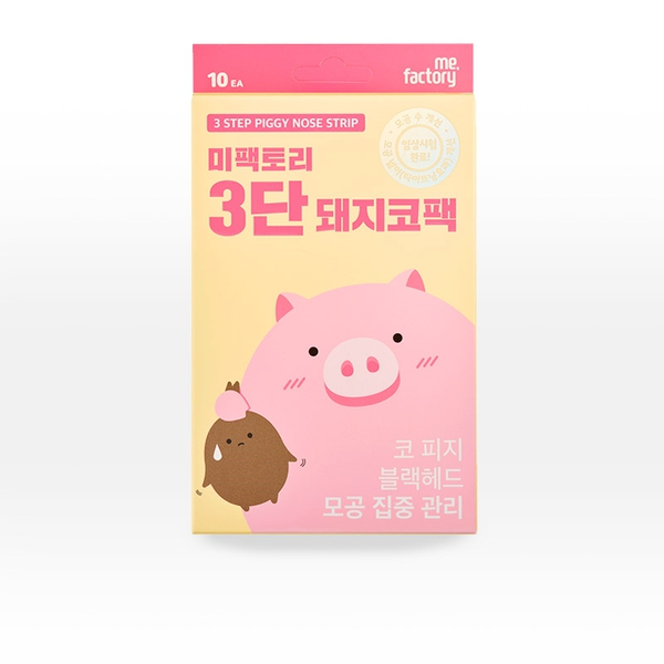 미팩토리 돼지코팩(3단 10매), 기타, 단일상품