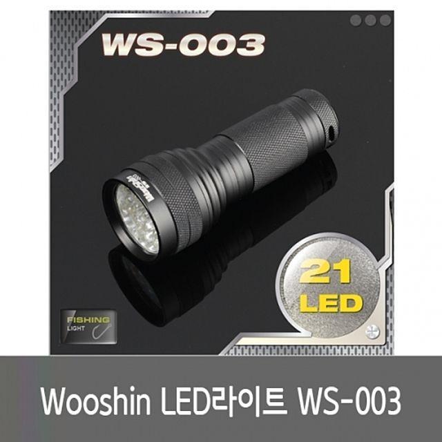 할인)우신 21구LED라이트 WS-003 텐트 LED캠핑랜턴 캠핑용품 해먹 오토캠핑장 안전화