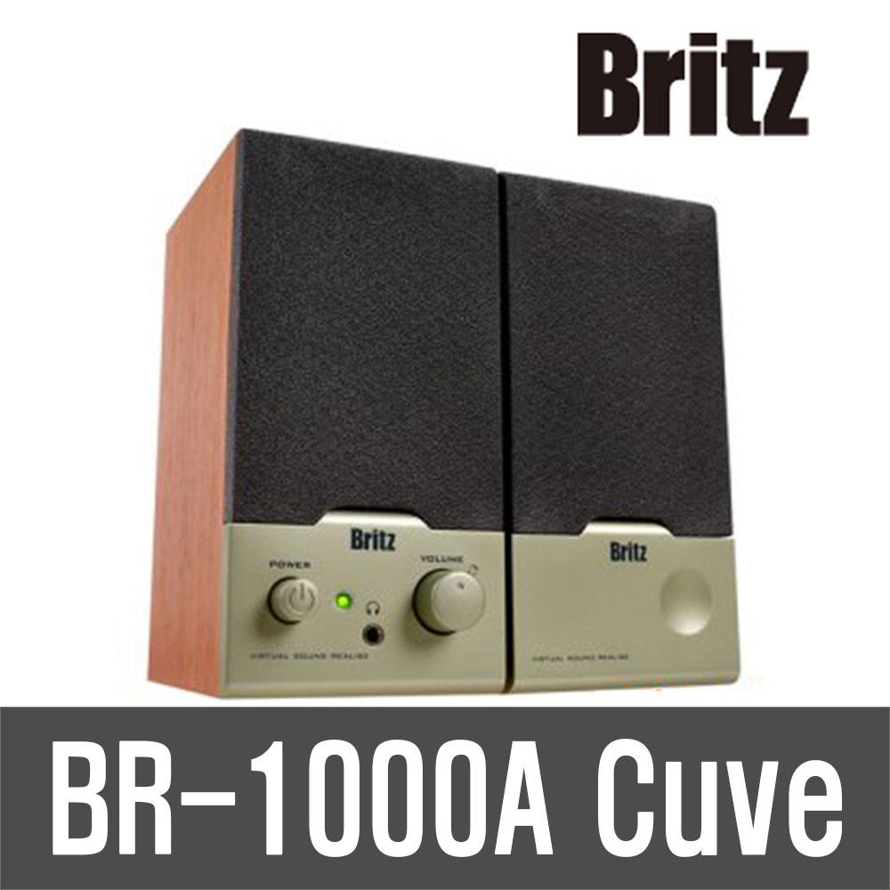 브리츠 BR-1000A cuve 2채널스피커 컴퓨터스피커 스피커