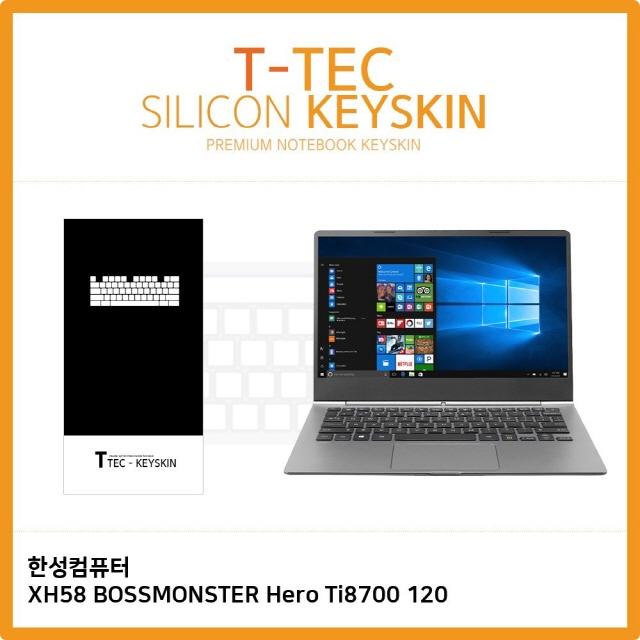 ksw85247 (T) 한성컴퓨터 XH58 BOSSMONSTER Hero Ti8700 120 키스킨 키커버, 1, 본 상품 선택