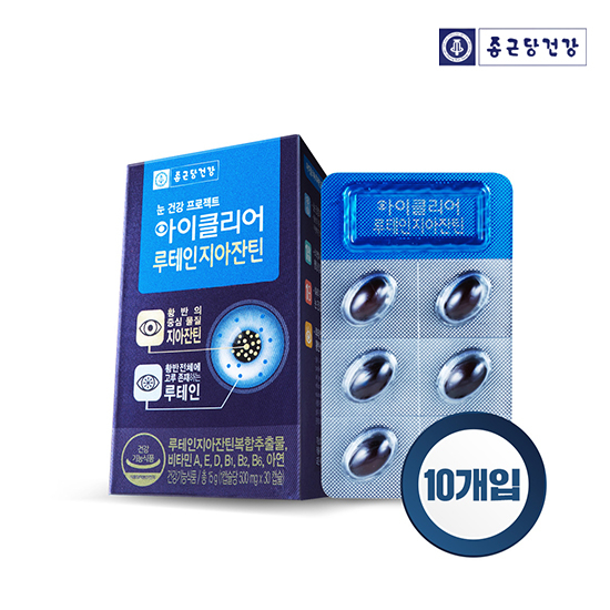 [K쇼핑](10박스/10개월분)종근당건강 아이클리어 루테인지아잔틴, 상세페이지참조