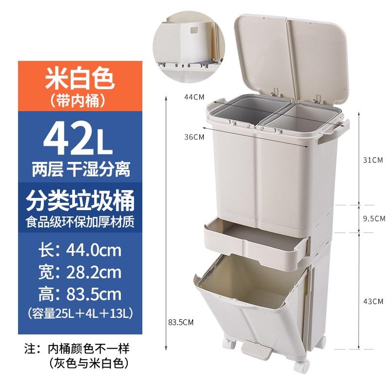 쓰레기 분리수거 가정용 쓰레기통, 42L 이중층의 분류