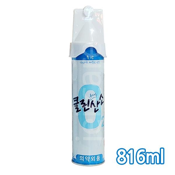 클린오투 휴대용 산소캔 816ml 1통/캔산소, 1통