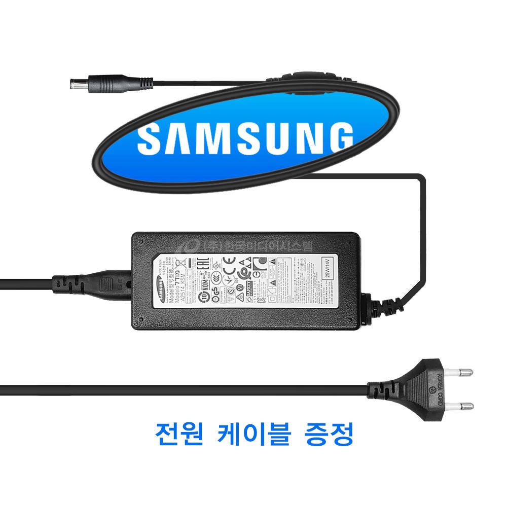 삼성 14V 1.786A 25W 정품 모니터 어댑터 A2514 전원케이블 포함, 케이블포함