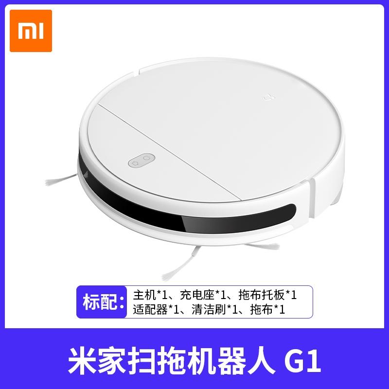 물걸레 로봇 청소기 추천 Xiaomi Mijia 청소 스마트 홈 자동 청소 및 청소, Xiaomi 청소 및 끌기 로봇 G1 (POP 5650646836)