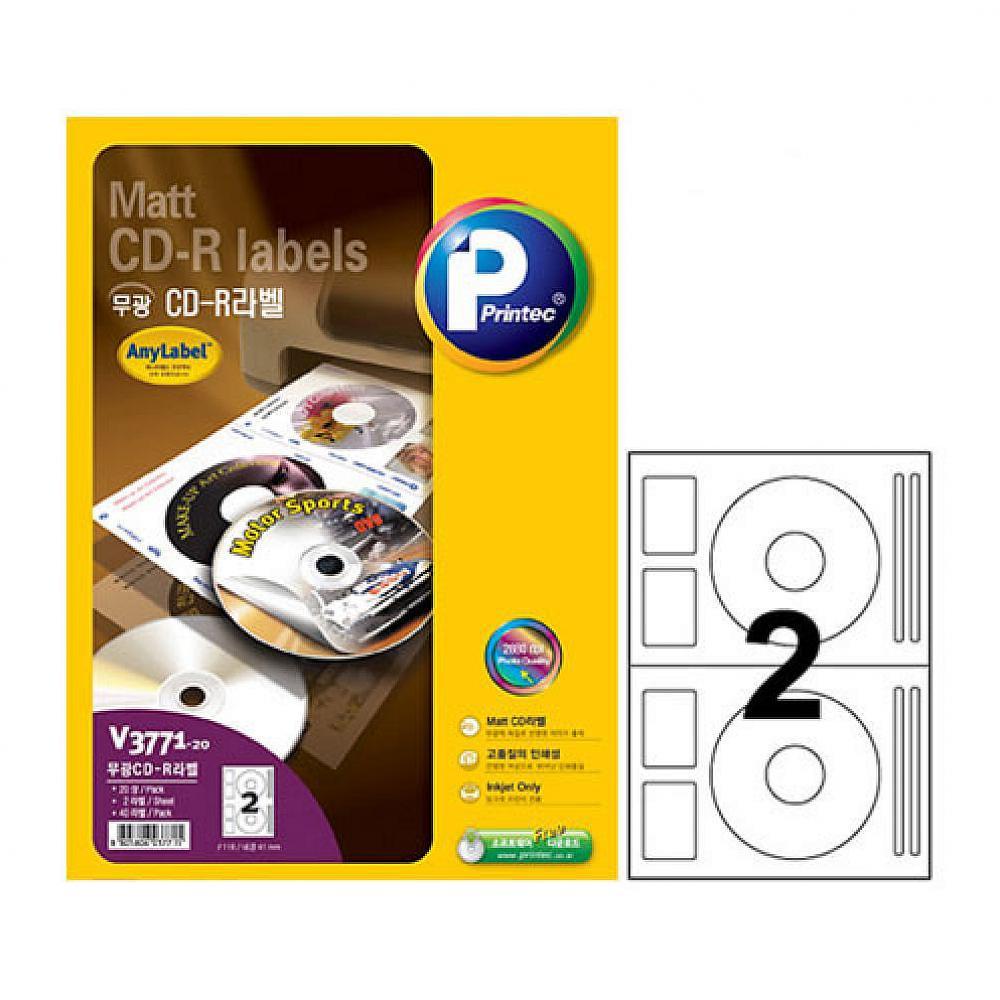 와와마트 애니 CD DVD 라벨 V3771 20매 잉크젯 용 박스 25권입 미디어용라벨지, 본상품선택, 1개