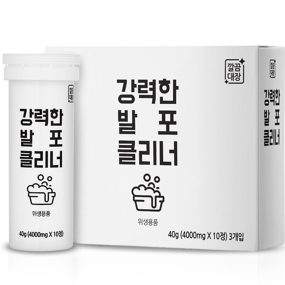 [깔끔대장] 강력한 발포클리너, 1세트, 40g