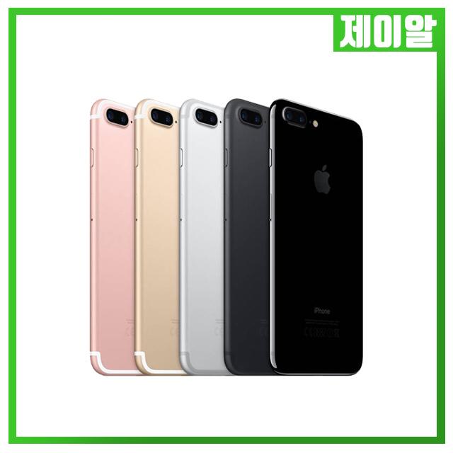 애플 아이폰7플러스 32G 중고 공기계 중고폰, 로즈골드, 아이폰7플러스 32G A등급