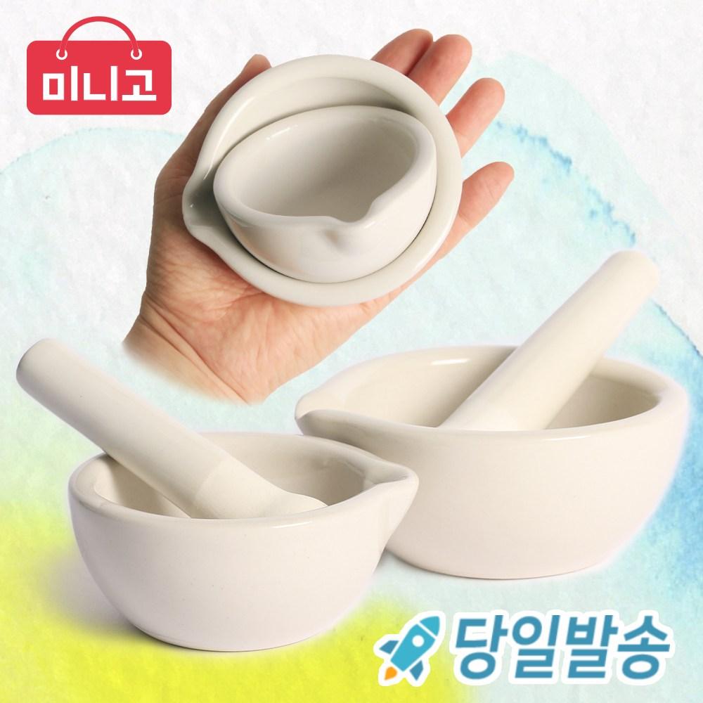미니고 유발 유봉 약사발 알약분쇄기 막자사발 약분쇄기, 8폭 (POP 339316616)