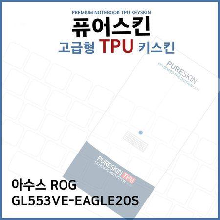 [멸치쇼핑]ROG 키덮개 고급형 노트북 E.아수스, 상세페이지 참조