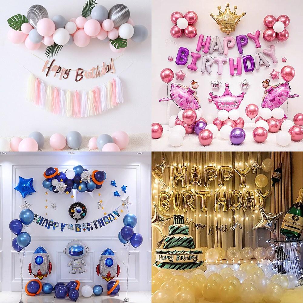 [루이스벨라] 생일파티용품 세트 홈파티 패키지 풍선 소품 꾸미기 루이스벨라, 1세트, 1번 블링블링 세트