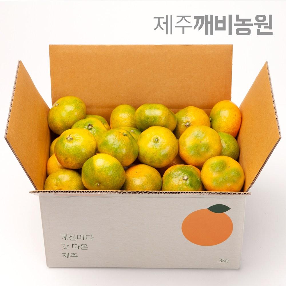 깨비농원 고당도 하우스귤 1.5kg, 1box, 하우스귤 1.5kg 로얄과