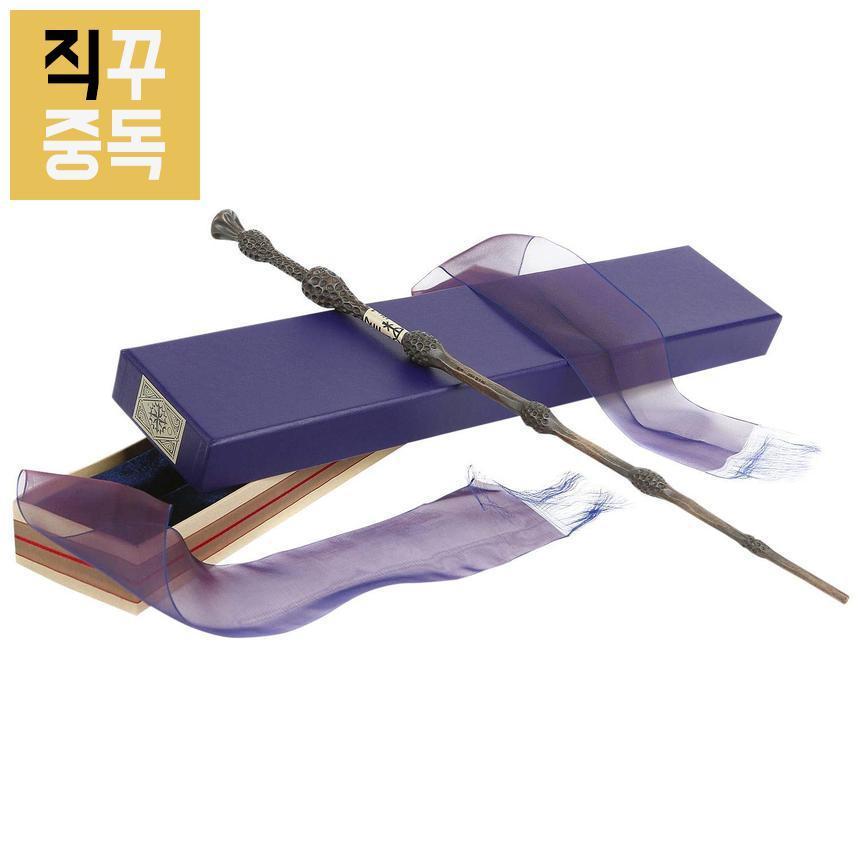 노블컬렉션 정품 해리포터 지팡이 완드 덤블도어, 단품