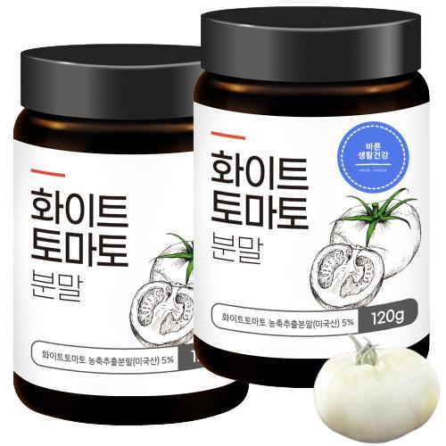 바른생활건강 미국산 화이트 토마토 분말 가루 콜라겐 엘라스틴 히알루론산, 120g  x 2병