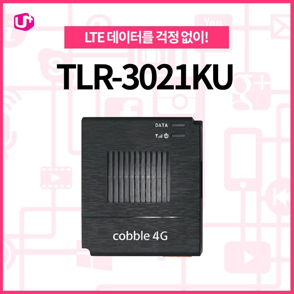 LG U+ TLR-3021, TLR-3021(무선)