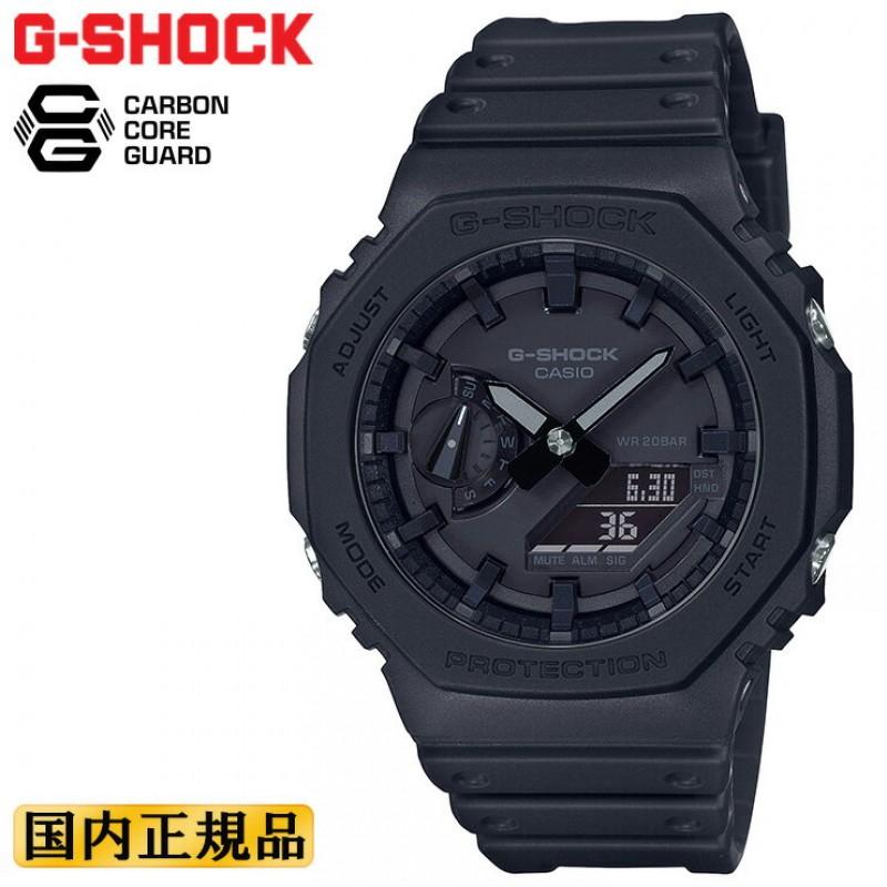 카시오 G충격 카본 코어 가드 구조 블랙 GA-2100-1A1JF CASIO G-SHOCK옥타곤 팔각형 디지털&아날로그