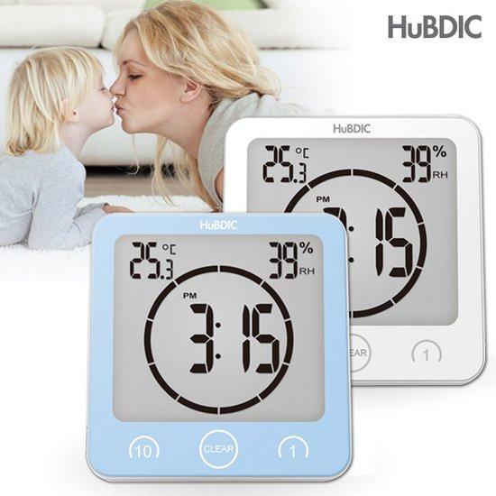 휴비딕 디지털 시계온습도계/방수시계/욕실시계HT-4, 1)화이트