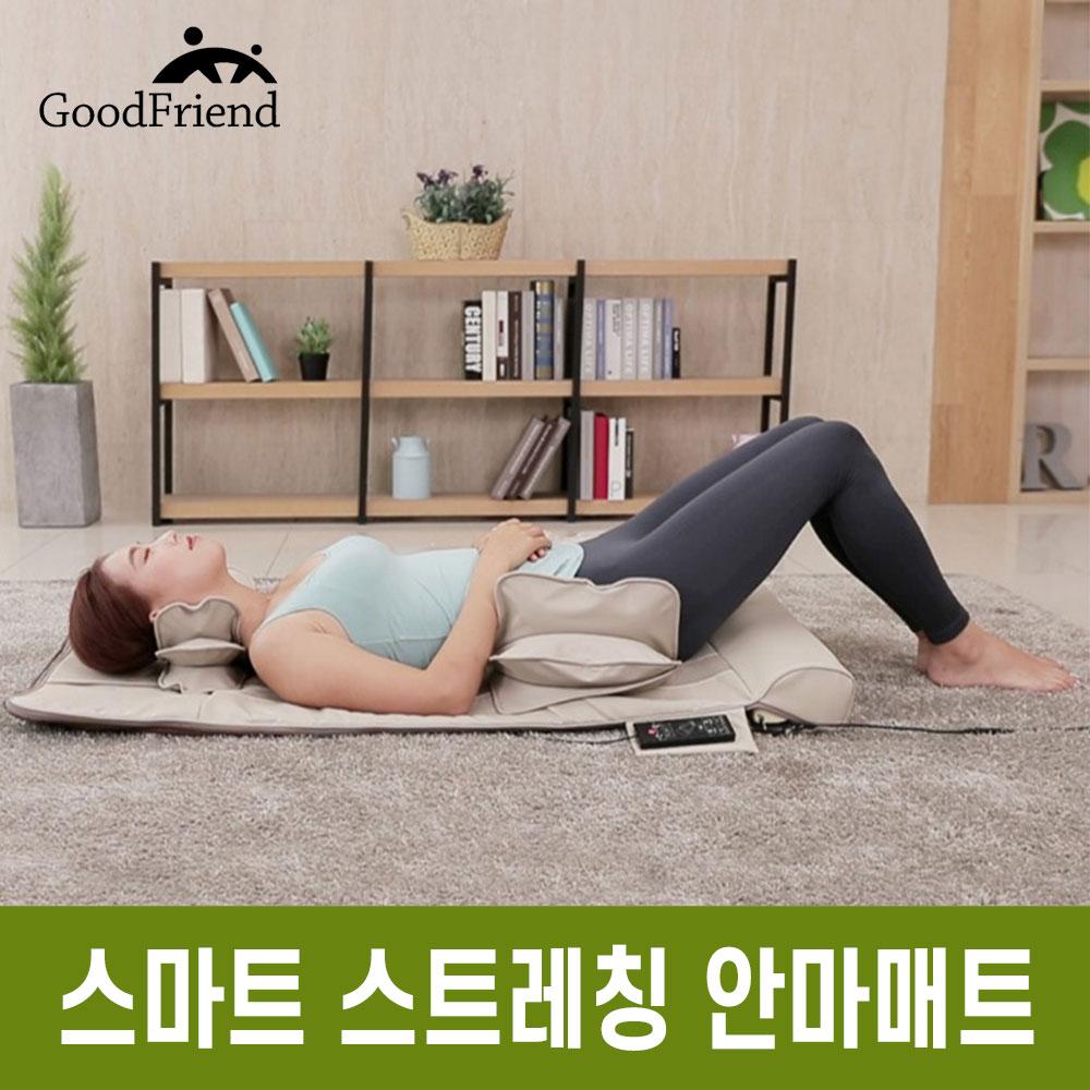 굿프렌드 스마트 안마매트 GOOD-A7 마사지매트, 단일상품