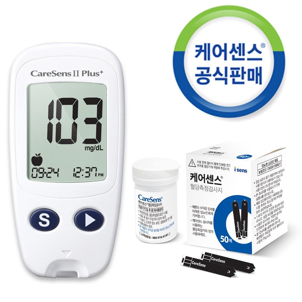 [케어센스] 케어센스2 혈당측정기+시험지110매+침210개+솜100개 혈당측정기 세트, 1개