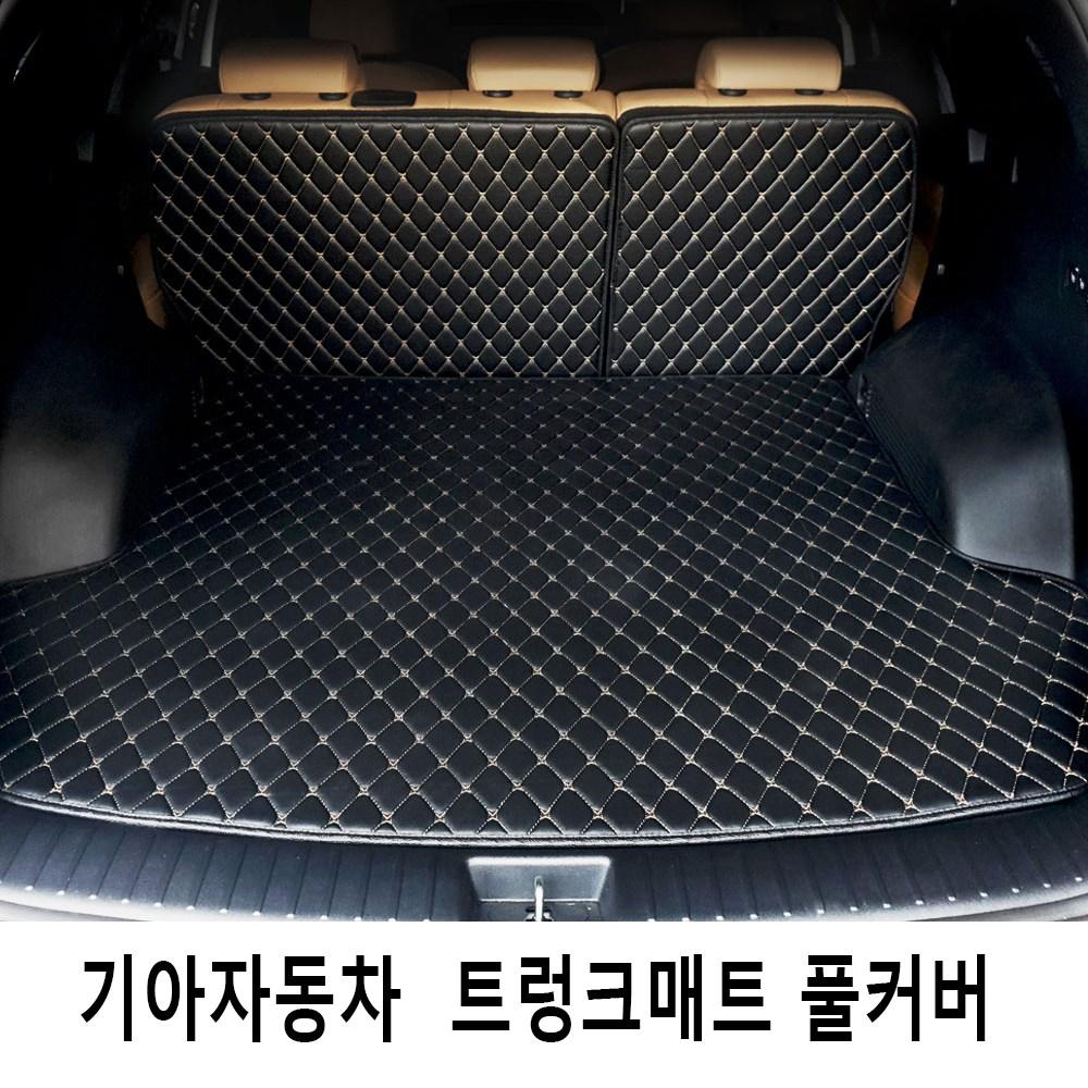 Gio 기아자동차 3D트렁크매트 풀커버 풀세트 4가지색상, 신형쏘렌토MQ4 5인승(분리형), 블랙-레드라인