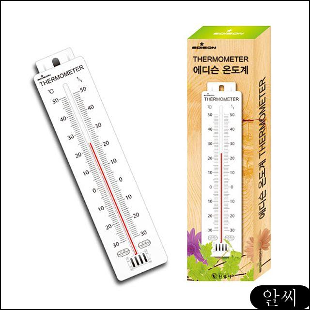 MS 모래시계 온습도계 욕실용품 온도계 온도센서, RCMK 1