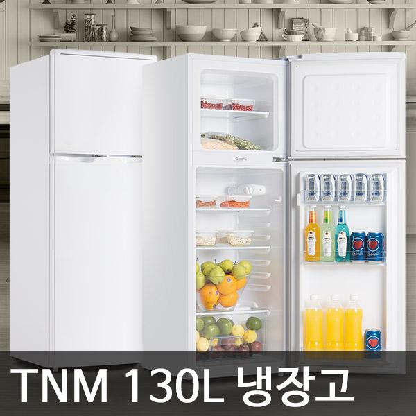 TNM 2019년형 130L 소형 냉장고 화이트 당일택배발송 TNM 냉장고 BCD186HSG