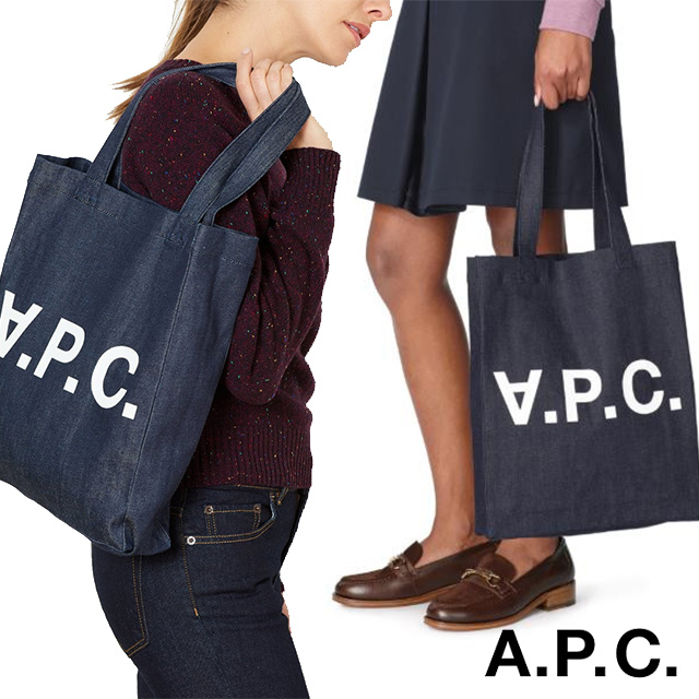 아페쎄 데님 에코백 로르 토트 백 가방