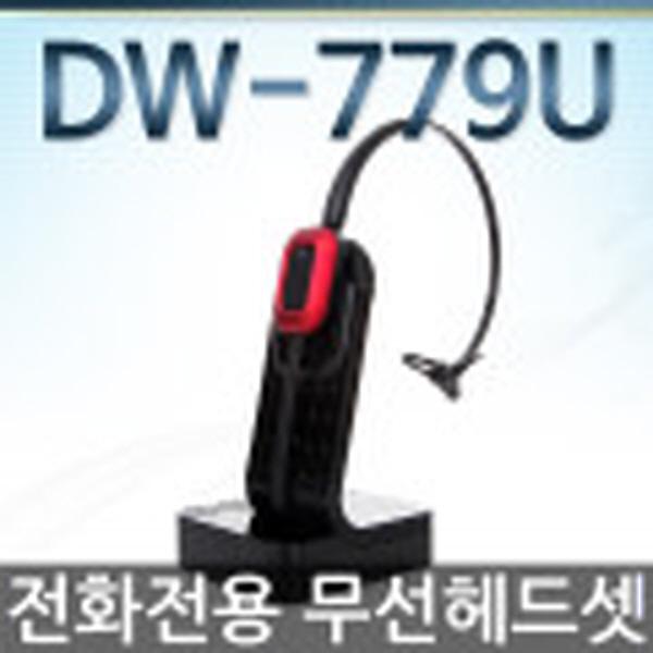 FreeMate DW779 무선헤드셋, DW779/ 전화/ PC겸용 무선헤드셋(리프터포함)