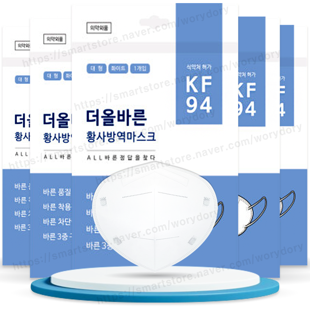 더 올바른 KF94 화이트 국산 일회용 새부리형 미세먼지 황사 방역 마스크, 1매