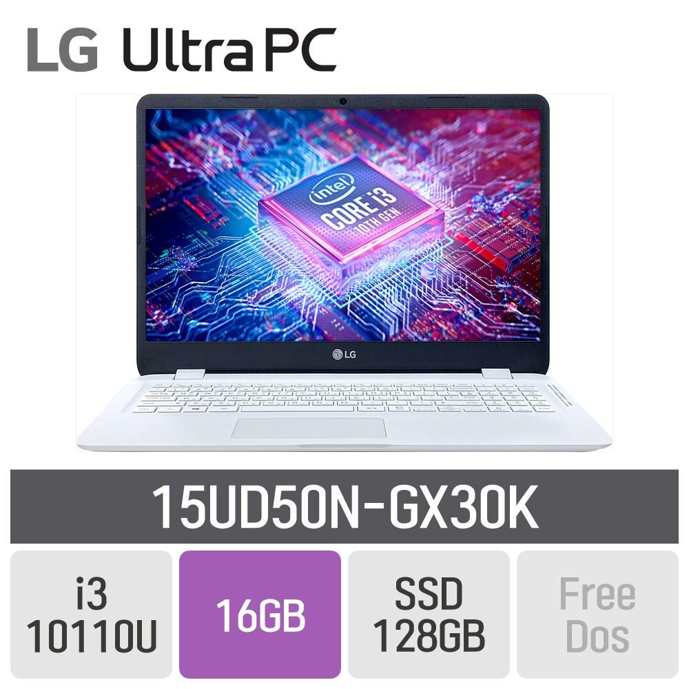 LG 울트라PC 15UD50N-GX30K [키스킨 사은품증정], 16GB, SSD 128GB, 미포함