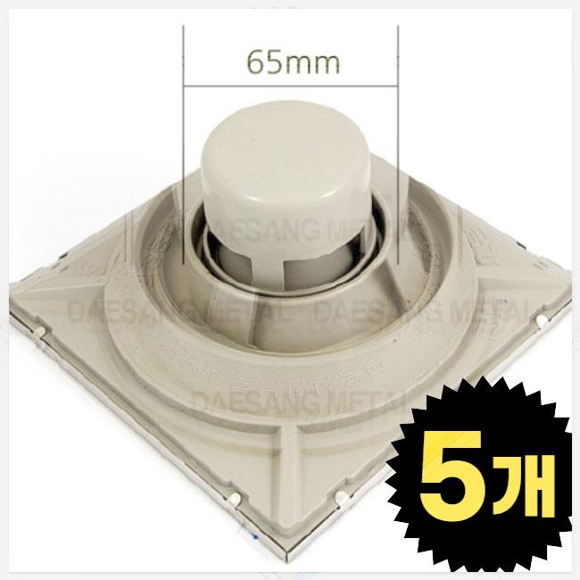 65mmX5개 국산 스텐 착한트랩 매직트랩 유가봉수트랩 수챗구멍 수쳇구멍 배수구 하수구