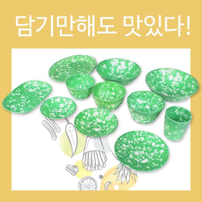 추억의 옛날 멜라민식기 그릇 옛날 짜장 떡볶이 쑥색, 라면기