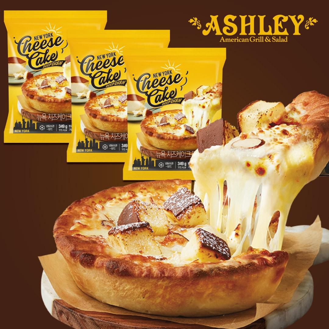 애슐리 뉴욕 치즈케이크 딥디쉬 피자 3판