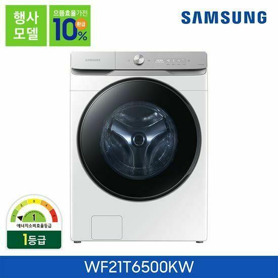 [삼성]세탁기 21kg 화이트 WF21T6500KW, 단품