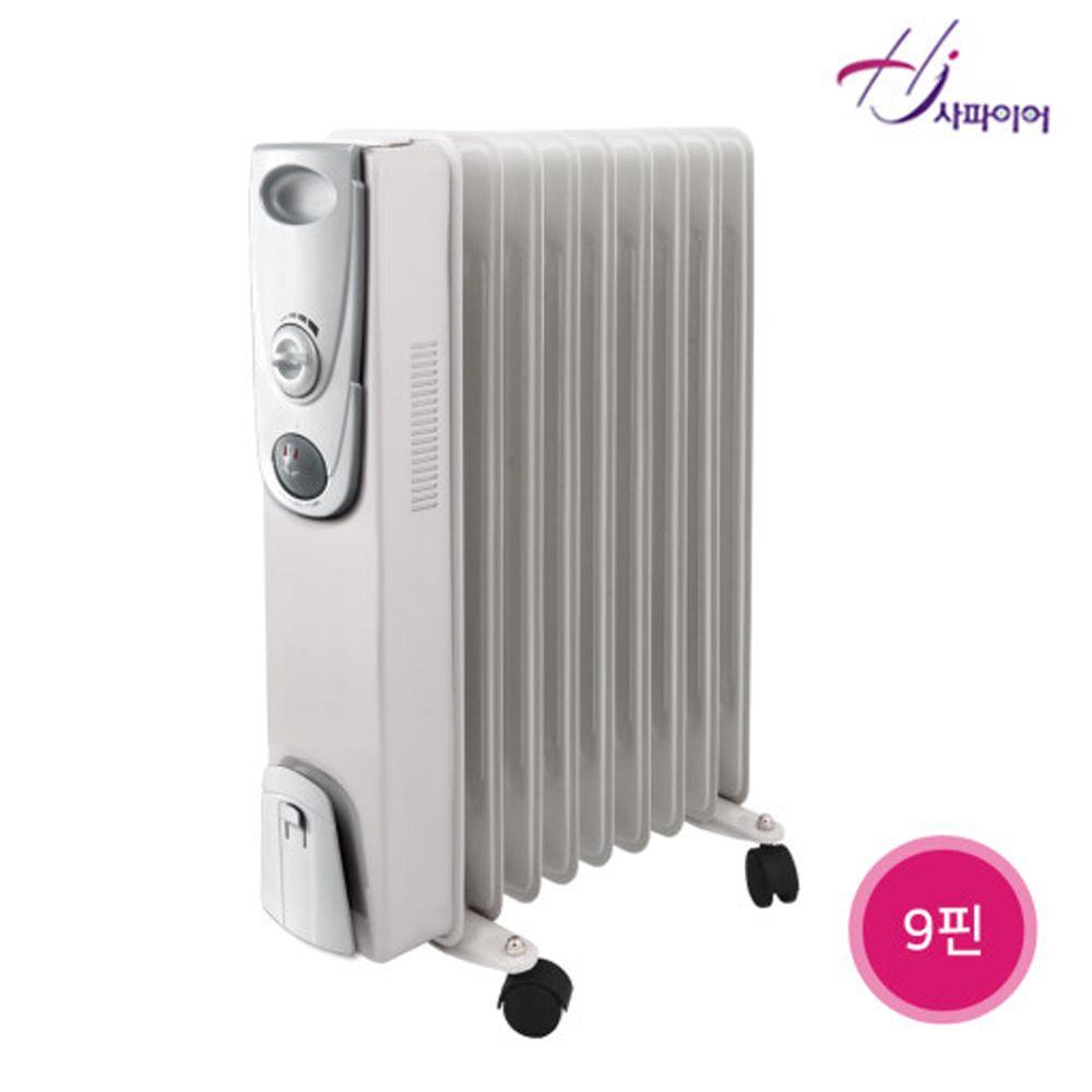 CA+사파이어 욕실동파방지 오일형라디에이터 9핀 SF-009_S/N:EA+4ACE69 ; 전기라디에이터 전기방열기 전기컨벡터 컨벡터 전기히타 전기라지에타 라지, ca 본상품선택