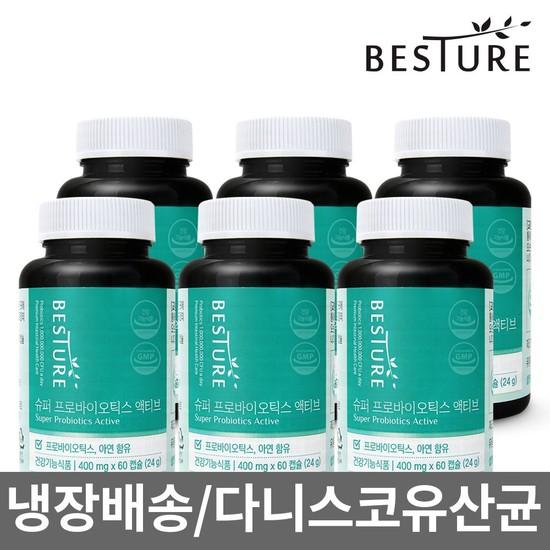 냉장배송 베스처 슈퍼 프로바이오틱스 액티브 6병 12개월, 상세설명 참조