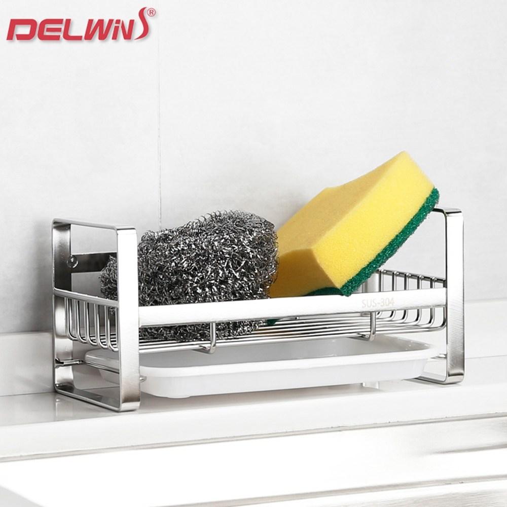Delwins 물받침대 수세미걸이 싱크대용 심플 스텐 수세미거치대 수세미받침대, 1개, 스테인레스