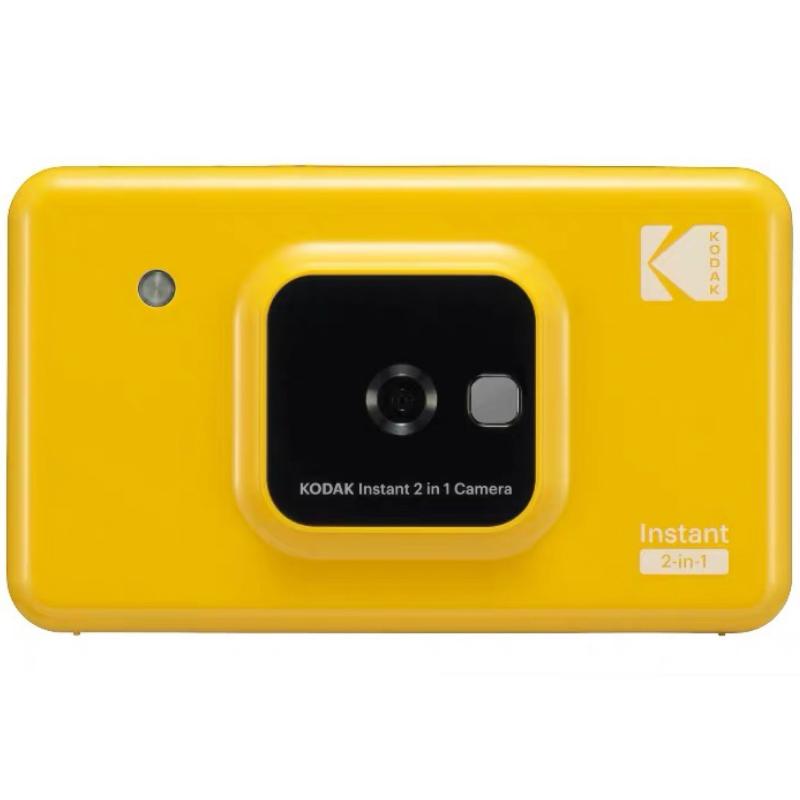 코닥 폴라로이드 즉석 필름 카메라 미니샷 레트로 2 셀프 사진기 인화기 C210R, 공식 표준, 노란색-4-6001751644