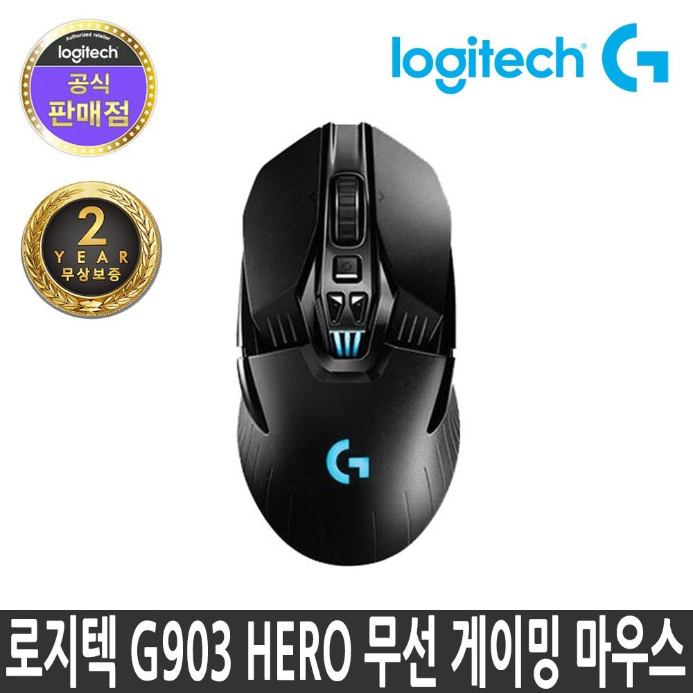 로지텍 정품 게이밍 마우스 모음전, 로지텍 G903 HERO 무선 마우스