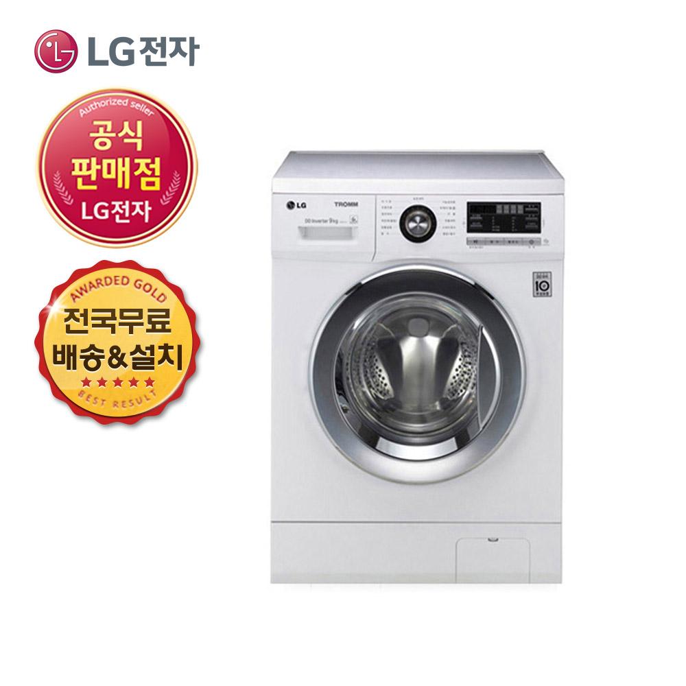 LG전자 트롬 F9WK 드럼세탁기 9kg, F9WK.AKOR1