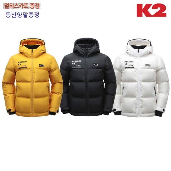 [현대백화점]K2 케이투 (KUW19551) 남녀 공용 구스 다운 자켓 FODIUM CIRCUIT(포디엄 서킷) (RDS)