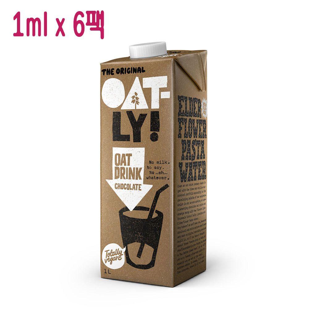 초콜릿맛 귀리두유 오트밀크 1L 팩귀리우유 오트밀크 오틀리 오트밀우유 오틀리귀리우유 귀리두유 귀리우, 호랑이 1