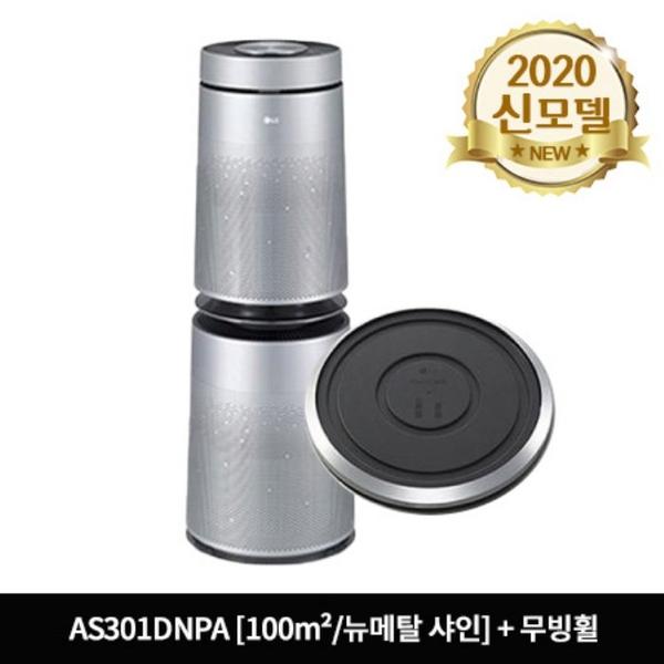 LG전자 퓨리케어 공기청정기 플러스+무빙휠 패키지 AS301DNPA / PWH8DBA (2단), 단품