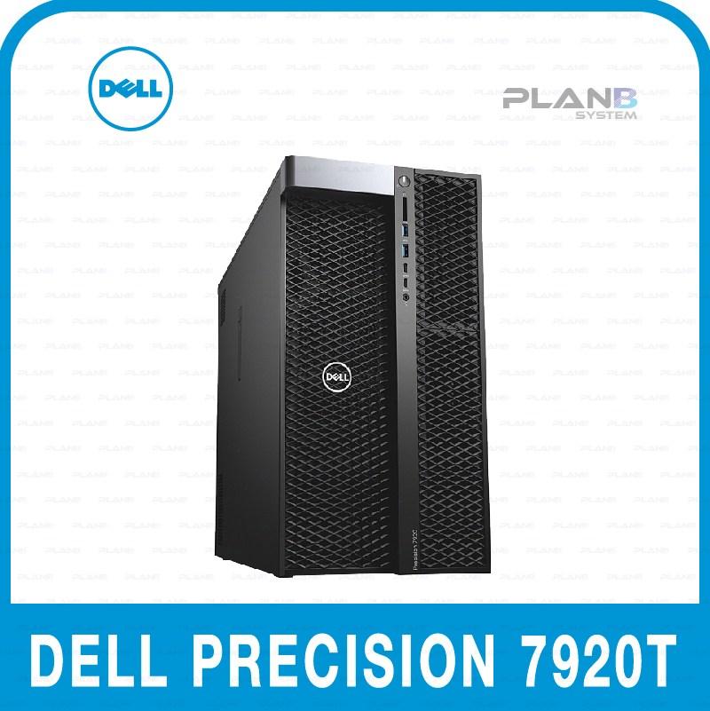 DELL Precision 7920T S4210 8G/2T/RTX4000 BTO, 옵션없음, 옵션없음