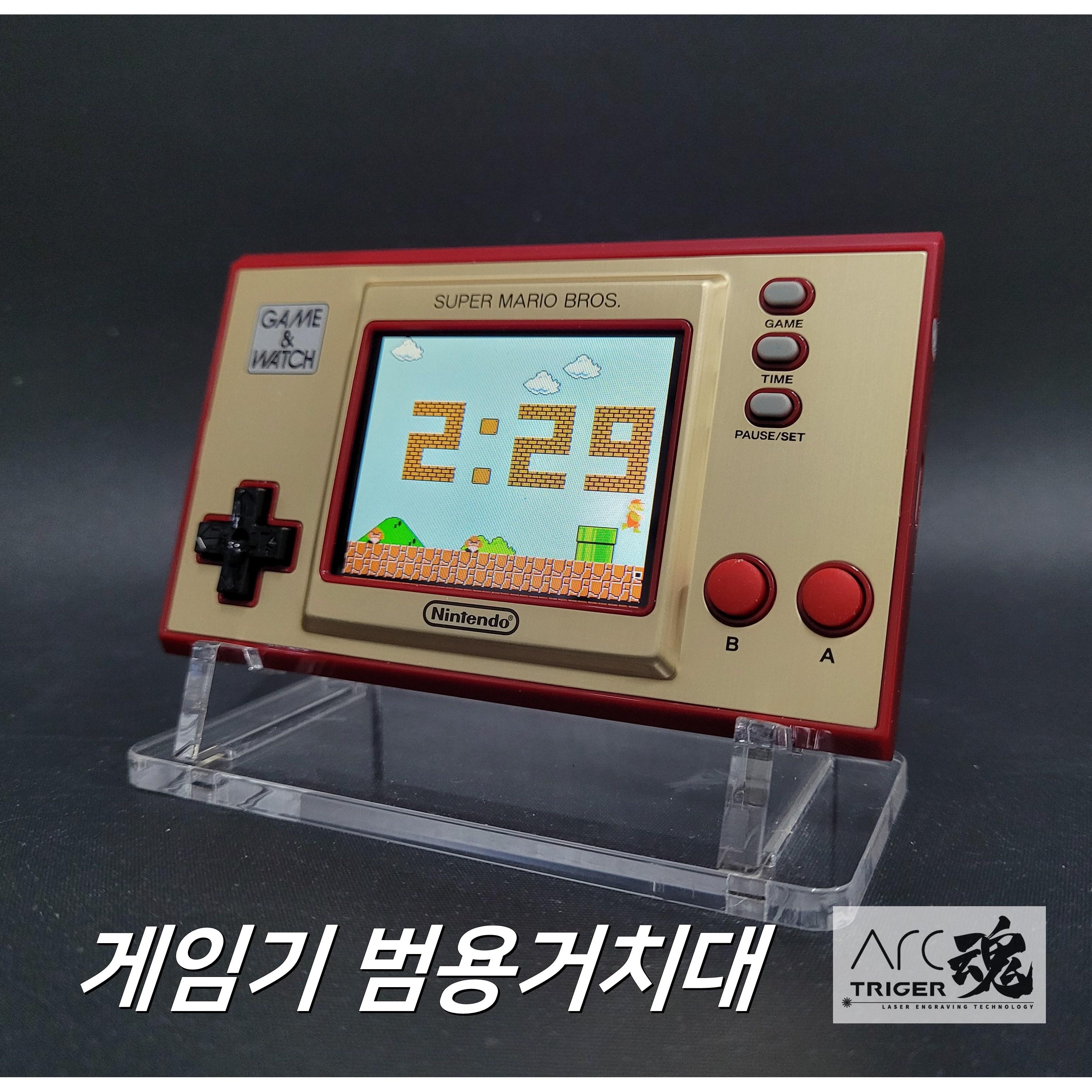 휴대용게임기 범용거치대W (게임앤워치 RG350 350M 350P 351P DS)