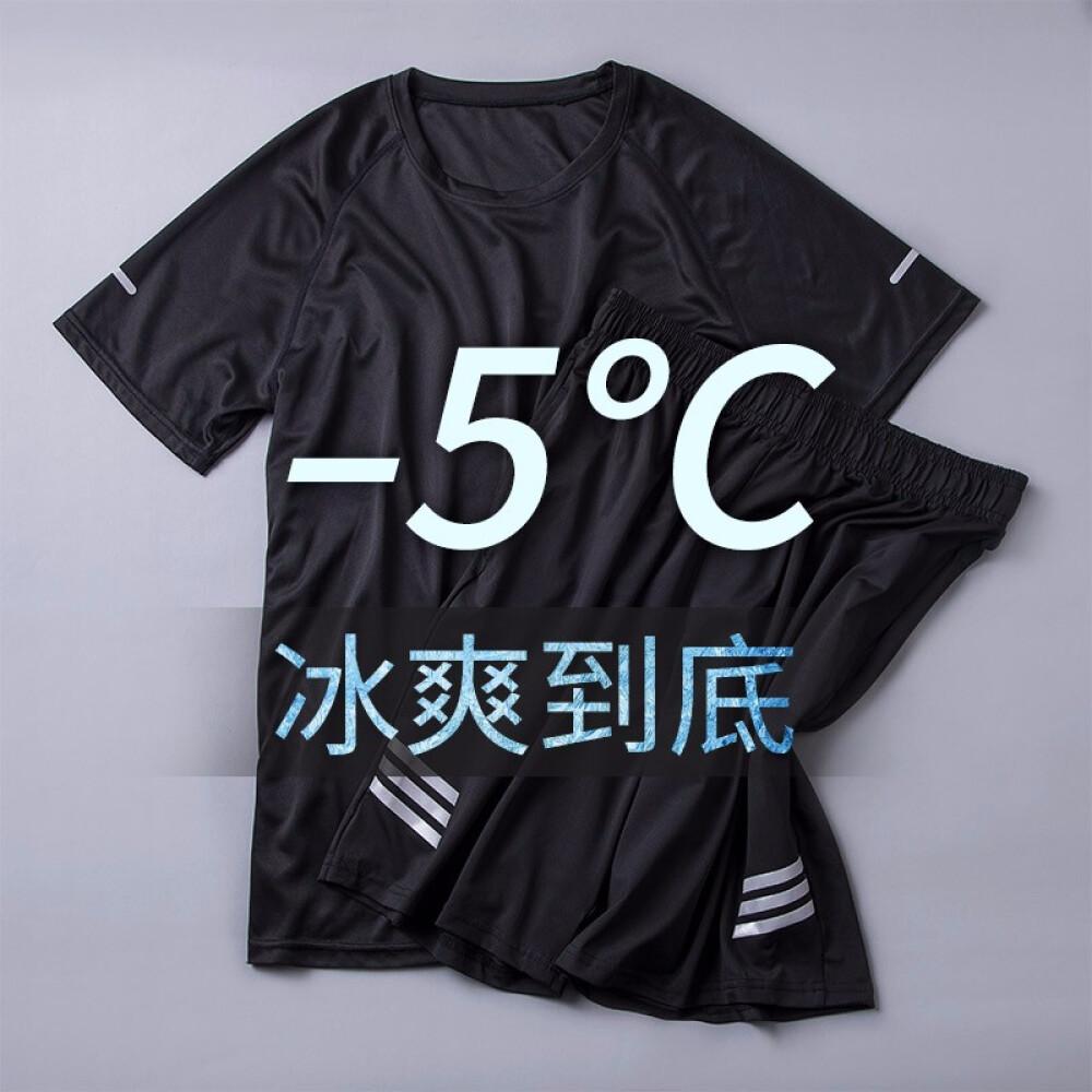 이 긴 호랑이 트 레이 닝 세트 남자 런닝 복 트 레이 닝 복 여름 반팔 티셔츠 아 이 스 티 에 통풍 이 잘 되 는 반팔 반바지 속 건 의 블랙 레이 어 (루즈 핏) XL