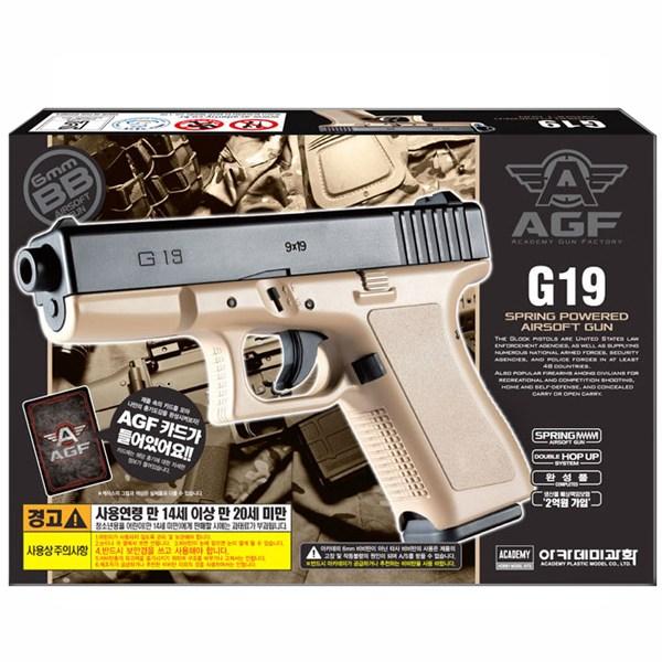 IT47961 아카데미 G19 에어 핸드건 탄 버전 가스건 저격총 비비탄총 에어소프트건 핸드건 전동건 비비탄전동건 샷건 권총 소총, 단일 색상