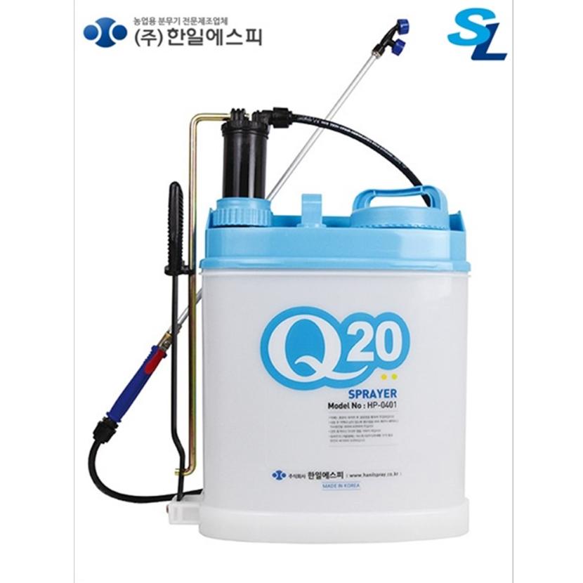 한일분무기 Q-20 압축식분무기 방역소독기 살균소독기