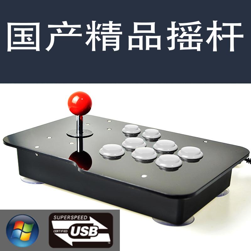 해외 철권조이스틱 아케이드 게임 콘솔 PS4 아이언, 단일옵션, 02. 화이트 [6 버튼 아크 아케