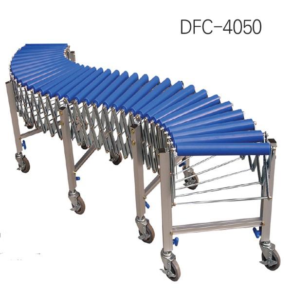 알루미늄 롤러 카페트 자바라 컨베이어 콘베어 로라 저상/고상(대) ABS DFC-4050